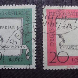 ГДР 1957.гаш.