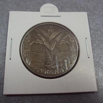 монета 1 рубль 2004 купалле беларусь №12
