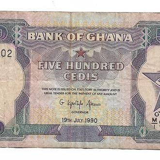 Гана 500 седи 1990
