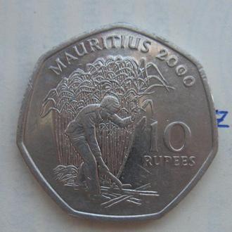 МАВРИКИЙ. 10 рупий 2000 года.