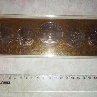 Набор памятных настольных медалей Белоруссия СССР ВОВ