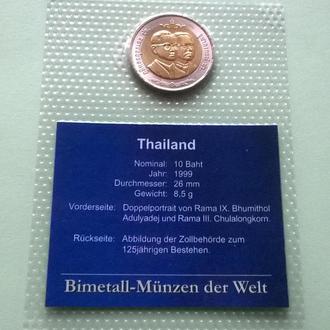 Биметалическая монета ТАИЛАНД в прозрачном пластик запайка UNC