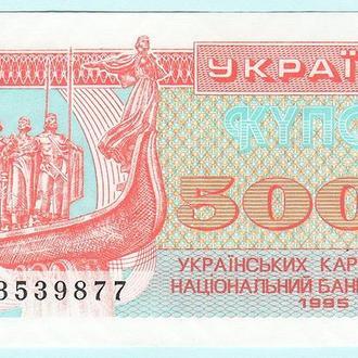 Украина купон 5 000 5000 карбованцiв 1995 UNC