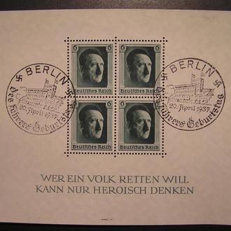 Німеччина 1937 Mi 646 Блок 7 Берлин -Гаш. I Дня буква -  --400EU Євро