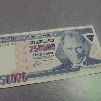банкнота 250000 лир 1070 год  турция №114