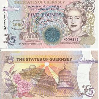 Guernsey Гернси - 5 Pounds 1996  UNC JavirNV