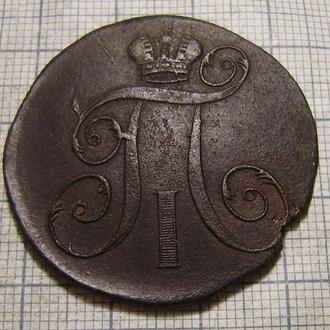 2 копейки 1797 г. (Е.М.)