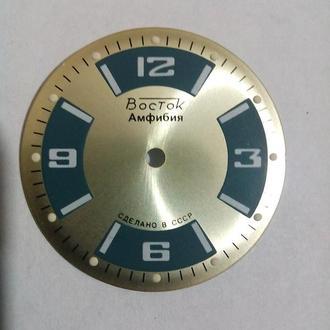 Циферблат на часы Восток бочка 2209.