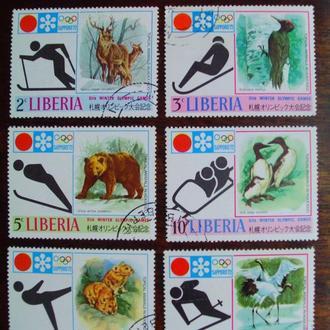 Либерия.1972г. Зимние олимпийские игры. Фауна. Полная серия.