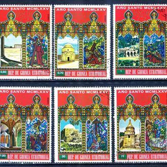 Гвинея Экваториальная. Сакральная архитектура 1975 г.