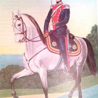 Военная одежда Русской армии за период с IXвека по 1917г.