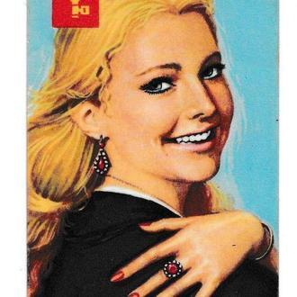 Календарик 1974 Главювелирторг, девушка
