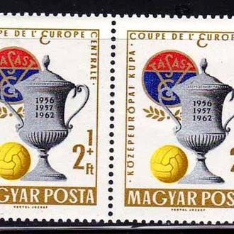 Футбол. Венгрия 1962 г MNH - пара