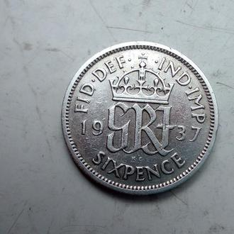 Великобритания. 6 пенсов 1937 г. серебро.Оригинал