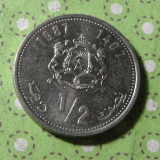 Марокко 1987 год монета 1/2 дирхема !