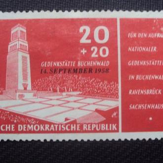 ГДР 1958. негаш.