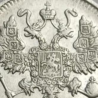 10 КОПЕЕК 1913 г. СЕРЕБРО. ОТЛИЧНЫЙ СОХРАН !!!