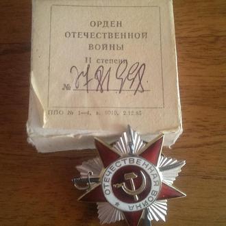 Продам орден отечественной войны 2 степени