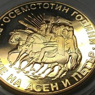 Болгария 2 лева 1981 год, 1300 лет Болгарии, ИДЕАЛЬНОЕ СОСТОЯНИЕ!!!