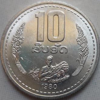 Лаос 10 атт 1980 состояние
