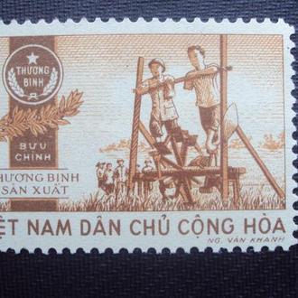Вьетнам.негаш.