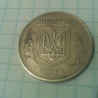 50 копеек 1994 года 2 шт одним лотом