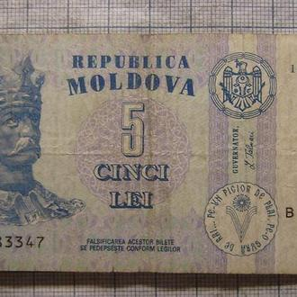Молдова, 5 лей 1995 г
