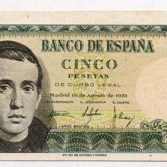 Іспанія 5 песет 1951р. правління Франко