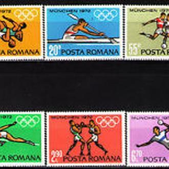 Румыния 1972 Спорт олимпиада