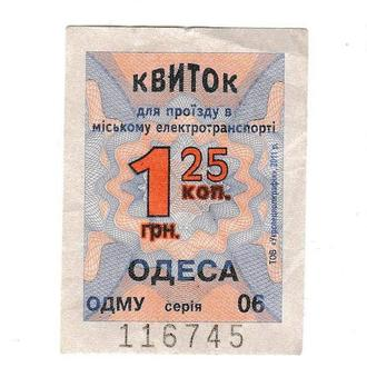 Билет электротранспорт Одесса 2011