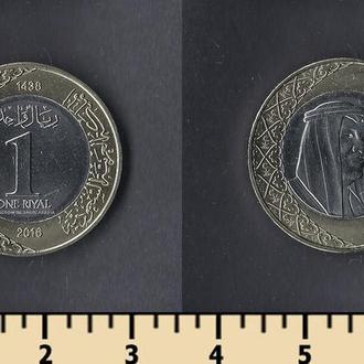 Саудовская Аравия 1 риал 2016