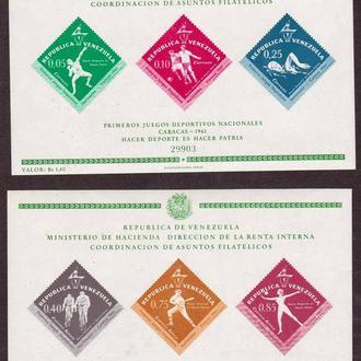 Футбол. Венесуэла  1961 г MNH - 2а блока