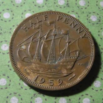 Великобритания 1959 год монета 1/2 пенни парусник !