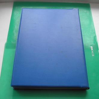Альбом для марок 295х210 Импортный 10 листов Почти новый