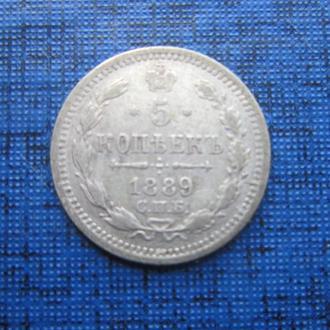 Монета 5 копеек Россия 1889 СПБ АГ серебро неплохая