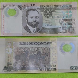 Мозамбик, 50 метикал 2011 г. UNC