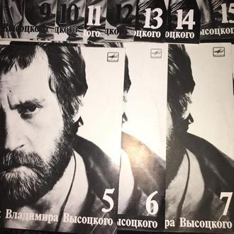 Виниловые пластинки на концертах Высоцкого