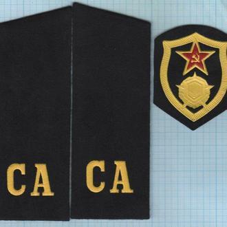 Погоны Шеврон Нашивка Петлицы Эмблемы ВС СССР Химические войска
