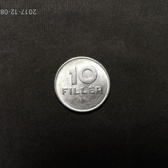 Венгрия 10 филлеров 1989 аUNC!