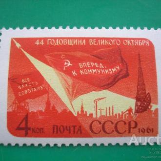 СССР 1961 Октябрь космос MNH