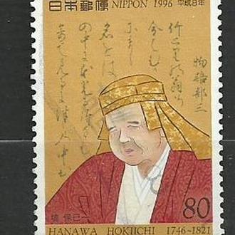 Япония. Лот 388