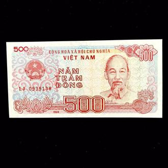 500 донг 1988 Вьетнам UNC