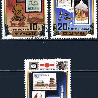 КНДР. Филвыставка (серия) 1981 г.