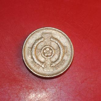 1 фунт 1996 г Великобритания
