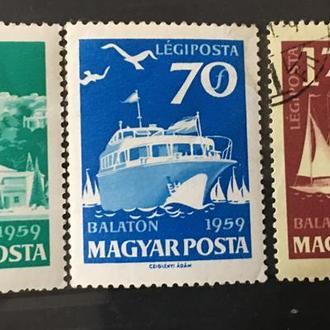 Венгрия 1959