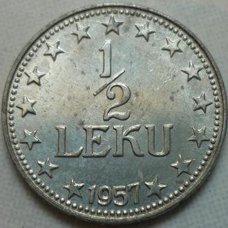 Албания 1/2 лека 1957 состояние