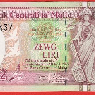 2 Лиры 1967/1994,(21) Мальта UNC
