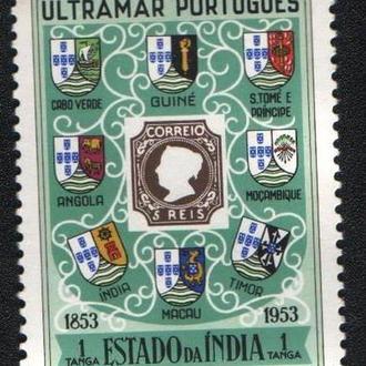 Португальская Индия (1953) Колония. 100 лет португальским маркам. Гербы