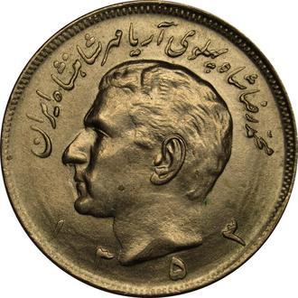 Іран 20 Rial  1974    A281