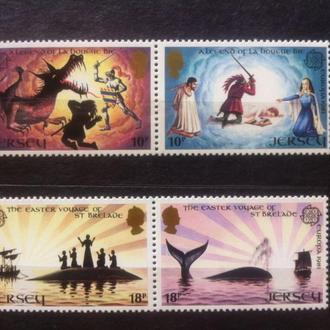 Джерсей 1981 мифы сказки фольклор 2,5 евро**